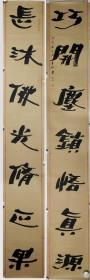 【本店本有仿品没有印刷品,全部保真】南京师范大学艺术硕士、江苏书协会员、江苏美协会员、 西部书画艺术院副院长刘清桂/书法对联 (177×27cm×2) DB-2