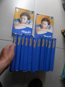 刚刚好--完全手绘心情日记(01年1版1印)【全套两册一盒】 库存书有多套.