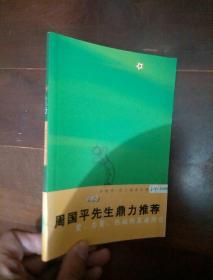 小王子(中国友谊出版公司)