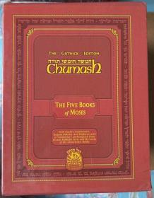 Chumash: The Gutnick Edition Five Books of Moses(五册全)