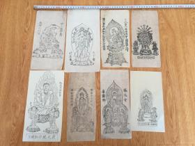 【木版佛画7】清后期到民国日本木版印刷佛像画8张合售