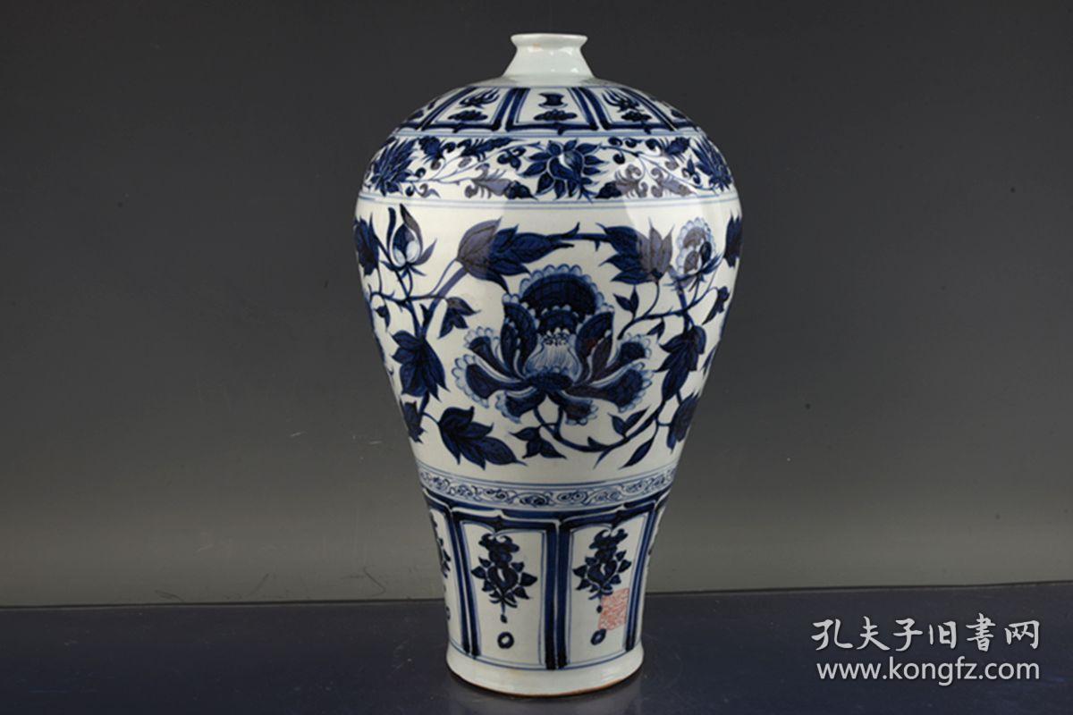 元青花缠枝牡丹花纹梅瓶(波斯文款) 古玩古董古瓷器老