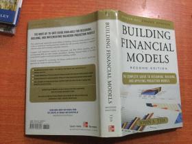 BUILDING FINANCIAL MODELS-- second edition 英文原版 精装