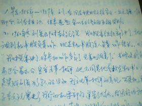 1956-1957年刘、李在中央财干校的问题调查 12页