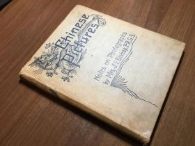 【孤本】1904年傳教士畢曉普夫人(Mrs. J.F. Bishop)《中國影集》Chinese Pictures: Notes on Photographs Made in China/收錄60幅珍貴影像/精裝一冊全