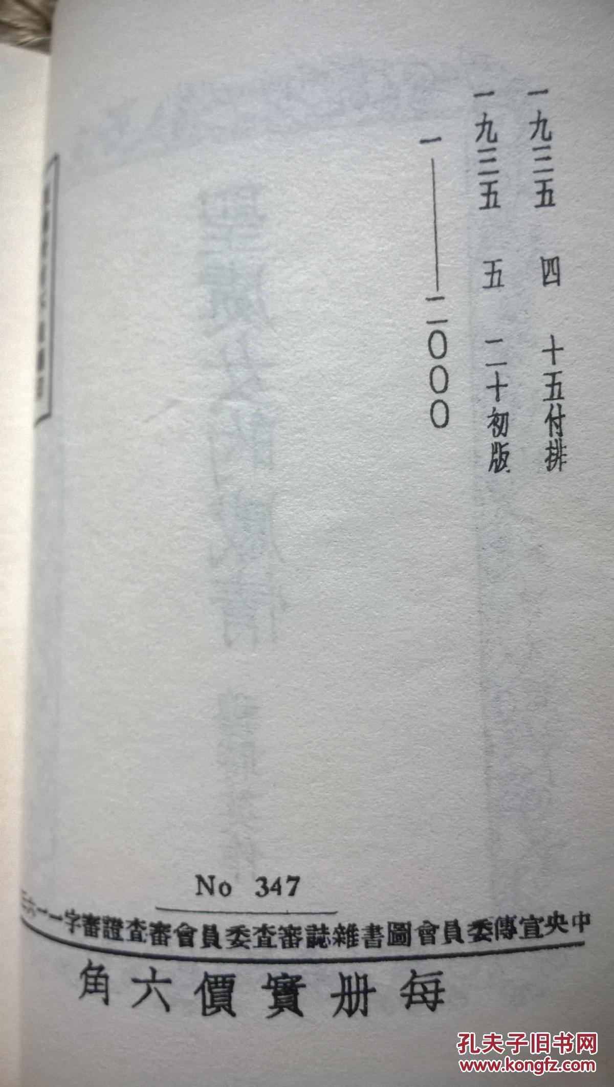 开头写景的作文600字