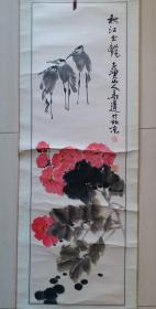 """曹州牡丹画院名誉院长,山东画院画师马蓬""""秋江出艳""""花鸟画"""