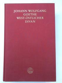 歌德手稿本《西东诗集》 GOETHE: WEST-ÖSTLICHER DIVAN