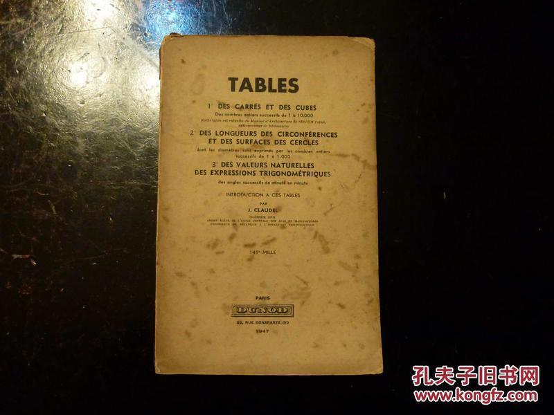 《TABLES》法文原版旧书   著名遗传学家陈士怡先生藏书   有签名