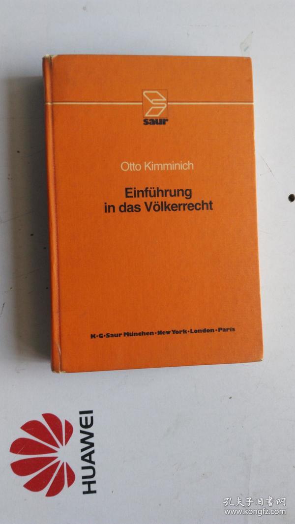 德文原版  otto kimminich  einführung in das völkerrecht  引入国际法