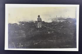 《日本绘叶书》明信片1张 黑白老照片 关东大地震 地震发生的时候 许多家庭正在他们传统的炭炉上烧饭。地震使炉灶翻倒,引起了大火。火势从城市的木房屋蔓延开来。家家户户惊恐出逃,接着人们发现自己已被困在火墙与隅田川之间。