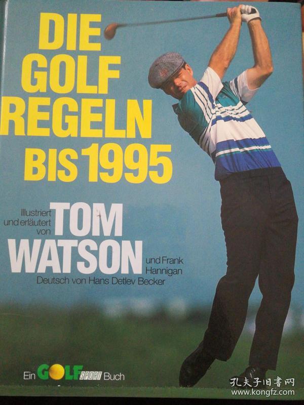 die golf regeln bis 1995