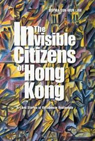 The Invisible Citizens Of Hong Kong: Art And Stories Of Vietnamese Boatpeople (bordertown Thinker)
