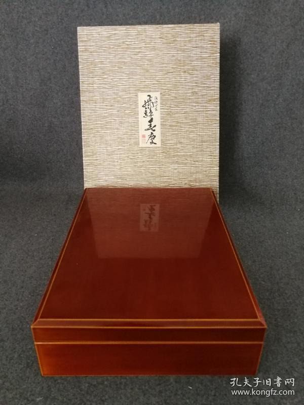 日本传统工艺 飞騨春庆涂  餐箱 茶箱 文房器尺寸:长宽高约33*23*7cm