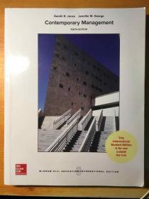 CONTEMPORARY MANAGEMENT【 TENTH edition】