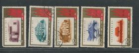纪88建党盖销邮票套票  请仔细看清楚图片