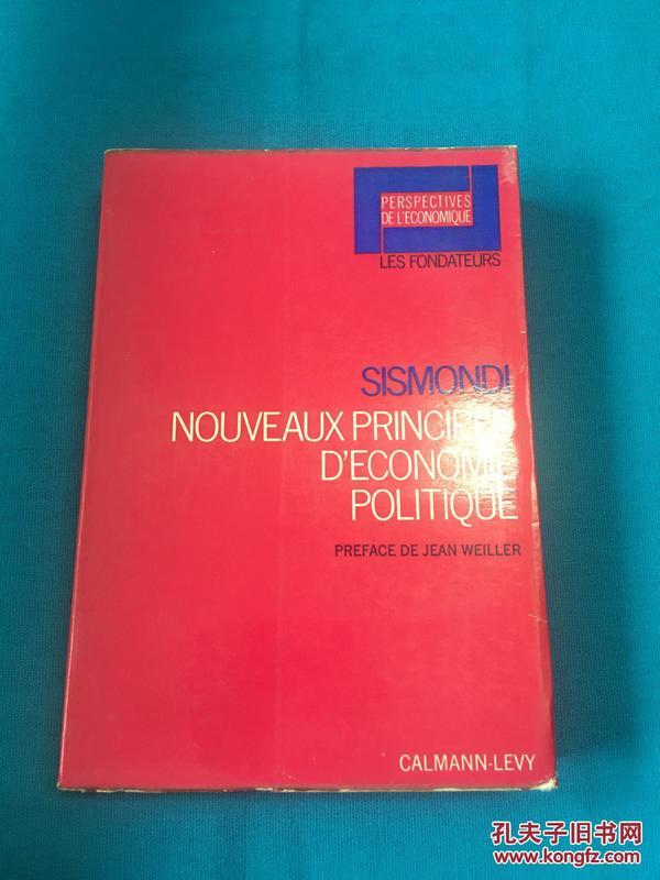 Nouveaux Principes Déconomie Politique【政治经济学新原理】【法国政治经济学家西斯蒙第代表作】