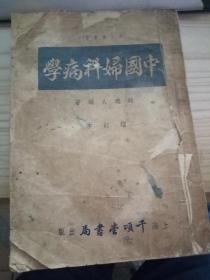 00 2012-08-22上书 加入购物车 收藏 作者: 林清泉 出版社: 海洋 年代图片