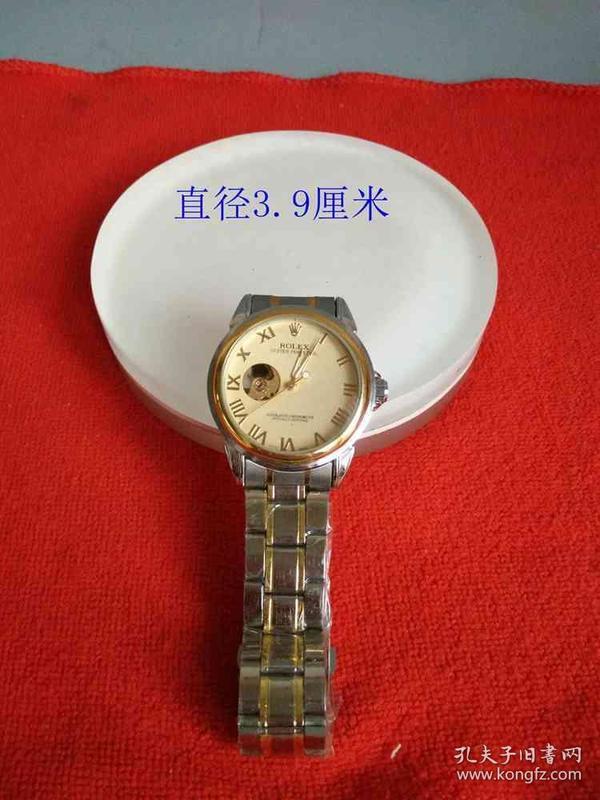 少见的老手表全自动的