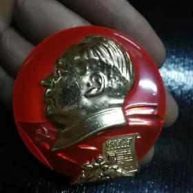 毛主席像章(三机工业部名章)
