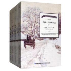 1915年-约翰.克里斯朵夫-(全4册)