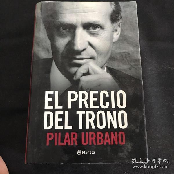 法文原版 EL PRECIO DEL TRONO