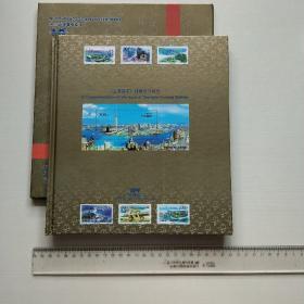 上海浦东邮票发行纪念