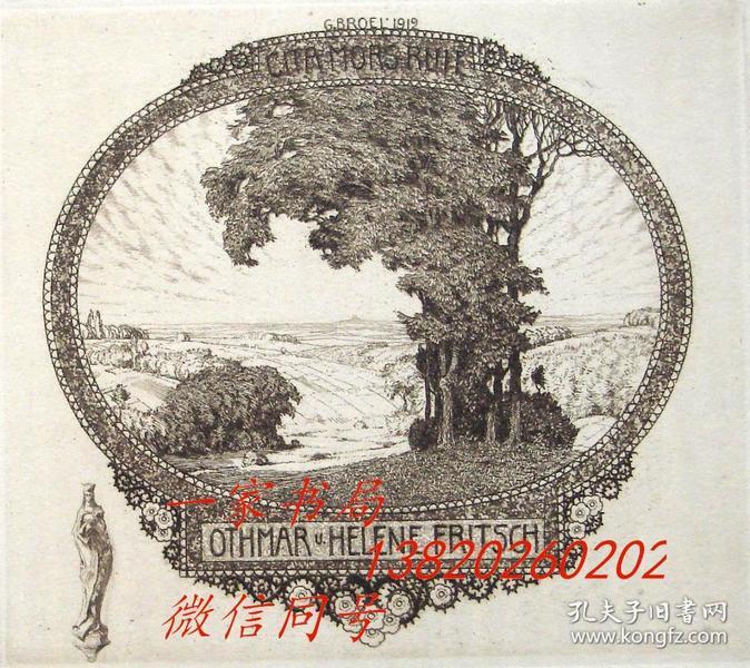 """""""新艺术风格""""""""德国艺术家""""( Georg Broel(1884-1940))铜版藏书票——《自然美景》  1912"""