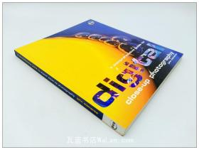 数码摄影艺术 A Comprehensive Guide to Digital Close-Up Photography (Digital Photography) 英文原版