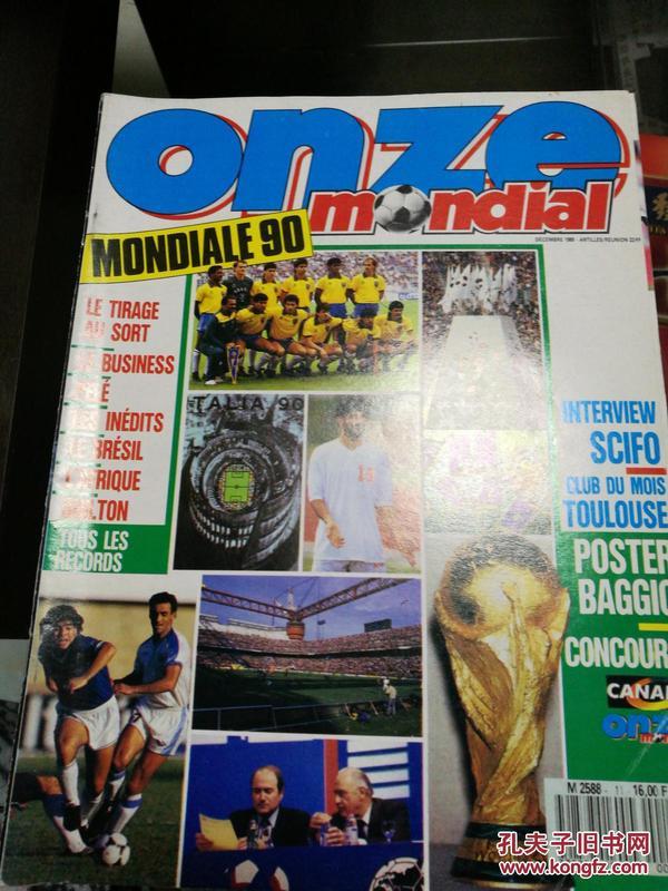 法国原版杂志
