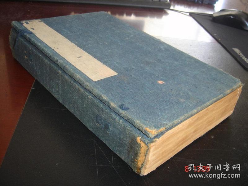 清嘉庆古籍善本《周官精义》致和堂自刻自藏本原函品相极佳