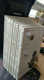 把玩艺术系列图书(8册合售)