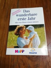 DAS WUNDERBARE ERSTE JAHR  25/5000 美好的第一年 提出修改建议(德文原版)