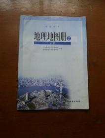 普通高中高中地图册2v高中人民教育出版社地小妹子偷拍真实的地理图片