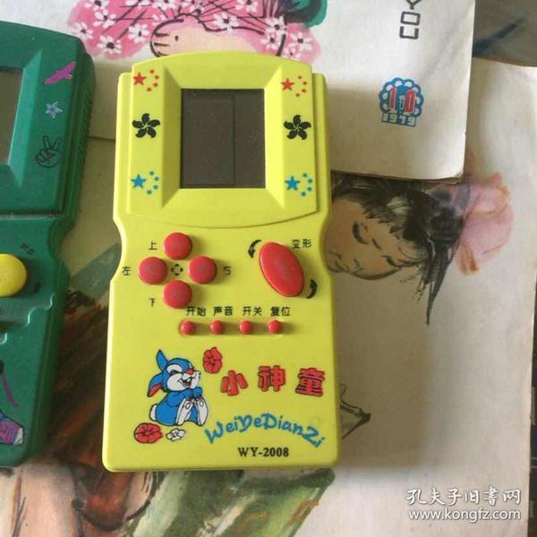 小神童 游戏机 手掌机