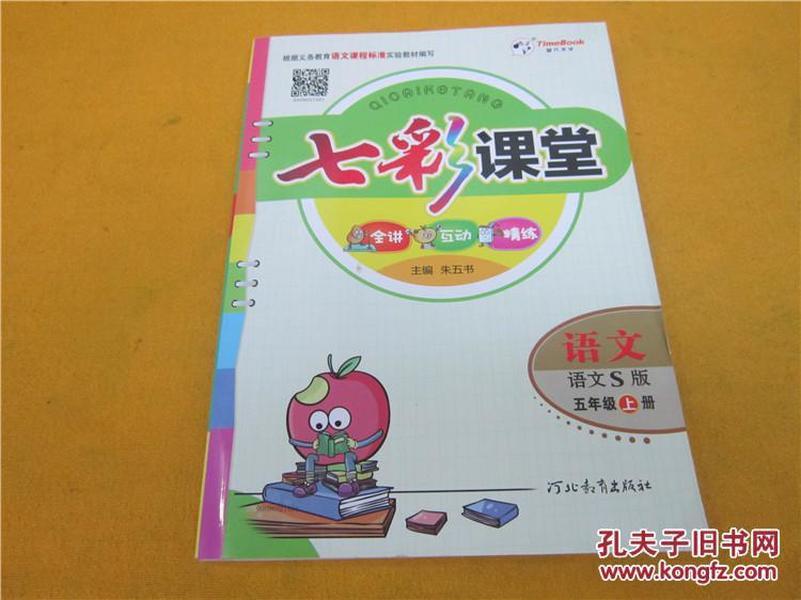 小学 学前课本和教材