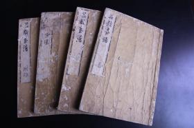 1810年  和刻本《名数画谱》原刻 版画集  多色套印七张