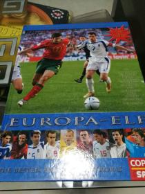 2004欧洲杯全彩硬精画册
