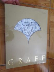 Graff        (详见图)    8开,硬精装,全新未开封