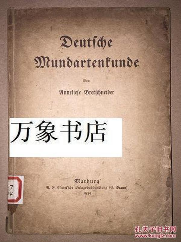 Bretschneider :  Deutsche Mundartenkunde   德语方言研究  1934 原版平装本 一版一印 馆书