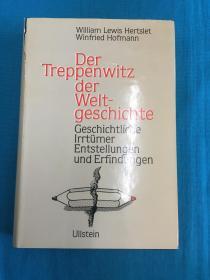 Der Treppenwitz der Welt-Geschichte【世界历史的讽刺:历史错误、缺陷和发明】