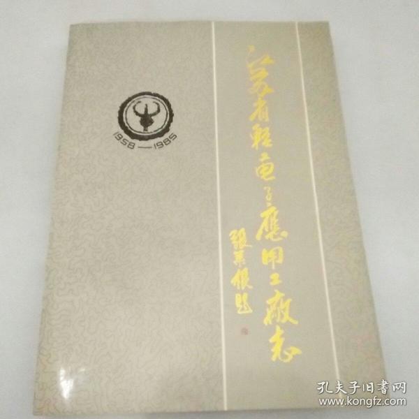 00 2018-07-07上书 加入购物车 立即购买 作者:薄慕颜 出版社:江苏
