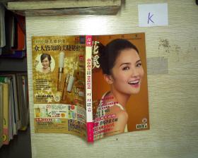 花溪 2007  11