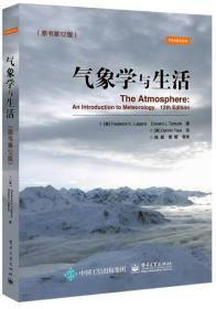 气象学与生活 专著 The atmosphere:an introduction to meteorology (美)Frederick K. Lutgens