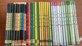世界之窗 1979-1992 共77册合售