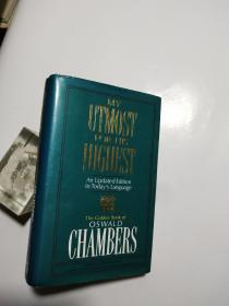 【英文原版、精装】My Utmost for His Highest:An Updated Edition in Todays Language