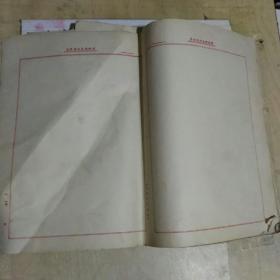 傅角今《世界区域自然地理》自用稿纸200--300张左右
