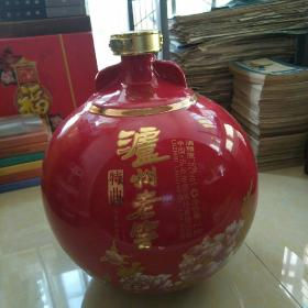 小囗大肚大容量大红瓷酒瓶