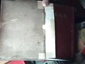 毛泽东选集   大32开一卷本 带外盒  八五品稍弱       4Q