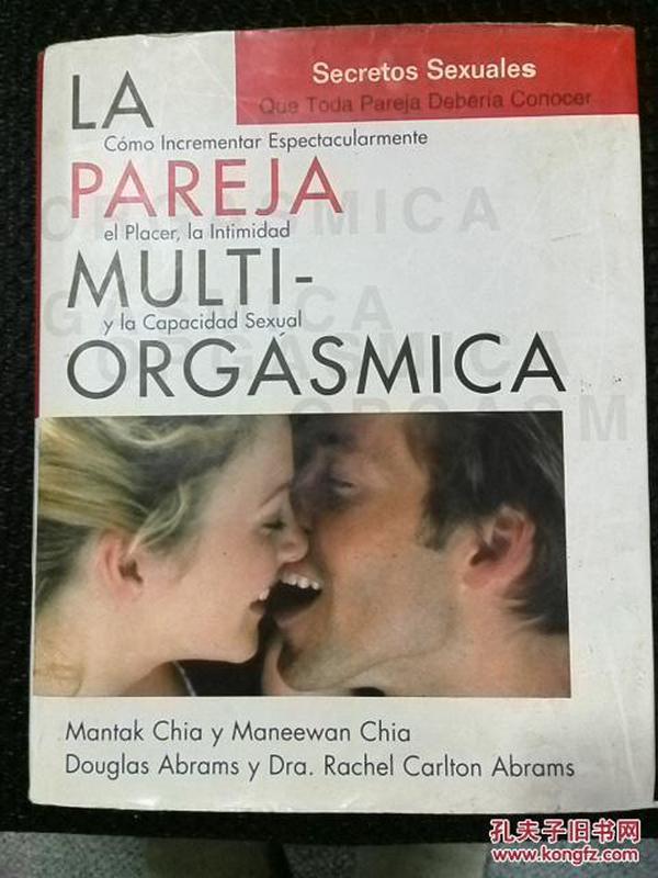 西班牙文原版书:《LA PAREJA MULTI ORGASMICA》精装本有书衣,有示意图,书名见书影。